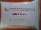 乳液状石蜡乳化剂WE-2