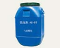 十六十八醇高级脂肪醇乳化剂AE-97