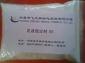 乳液分层防止剂(乳液稳定剂)EE