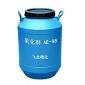 硬脂酸乳化剂AE-96