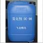造纸机械加工切削油生产配方专用废机油乳化剂