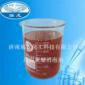 高温聚醚消泡剂